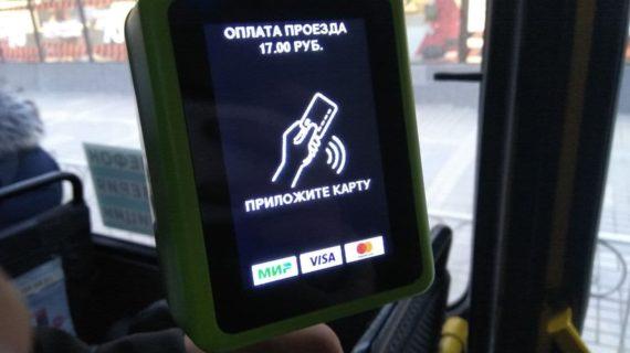 Общественный транспорт в Крыму: всё, что вы хотели знать о валидаторах, льготном проезде и безналичной оплате