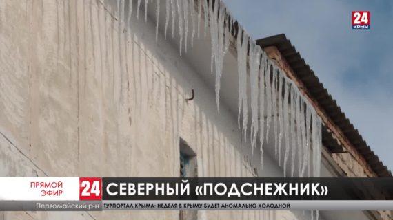 Как в городах и районах  северного Крыма противостоят снежной стихии?