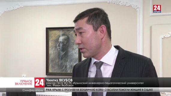 Новости  24. Выпуск 15:00 05.02.21