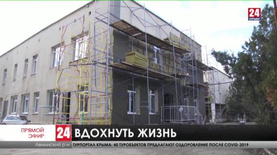 Новости Керчи. Выпуск от 02.02.21