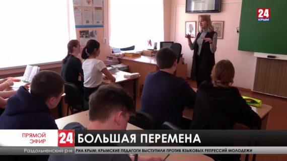 Новости северного Крыма. Выпуск от 19.02.21
