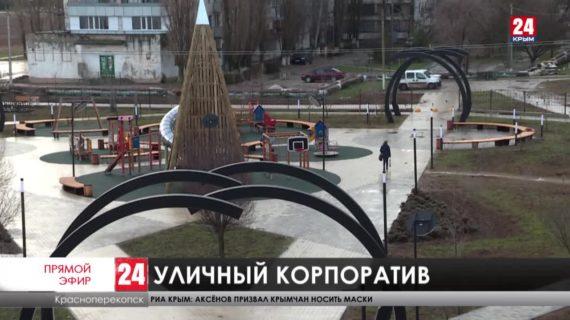 Новости северного Крыма. Выпуск от 10.02.21