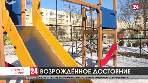 Новости северного Крыма. Выпуск от 17.02.21