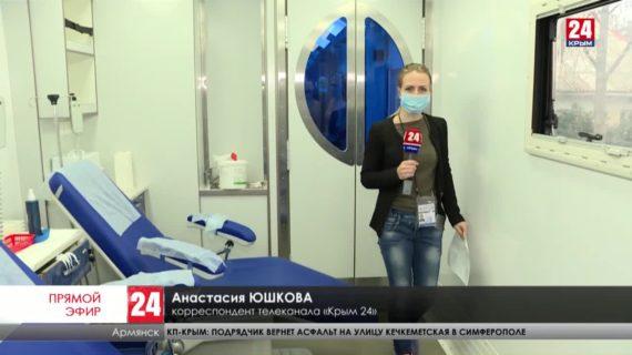 Новости северного Крыма. Выпуск от 25.02.21