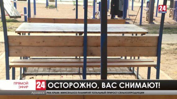 Новости северного Крыма. Выпуск от 26.02.21