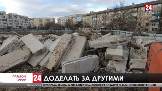 Спустя два года. В Феодосии возобновили реконструкцию детского сада на улице Гарнаева
