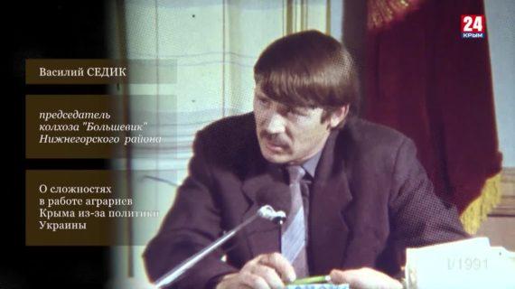 Голос эпохи. Выпуск № 127. Василий Седик