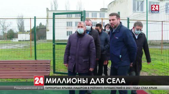 Два полностью обновлённых Дома культуры открыли в сёлах Раздольненского района