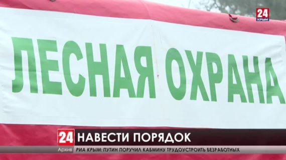 Какие нововведения ждут крымчан в 2021 году?