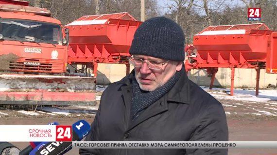 В Севастополе разгребают снежные завалы