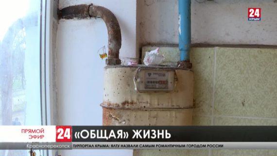 Новости северного Крыма. Выпуск от 11.02.21