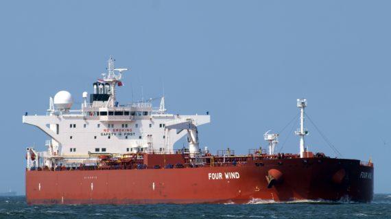 В Керченском  проливе ввели режим «Повышенной готовности» из-за ядовитого газа