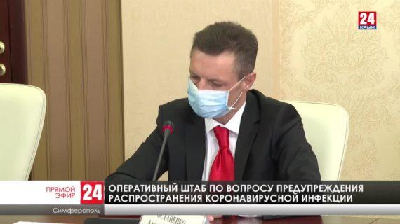 Заседание оперативного штаба по вопросу предотвращения распространения коронавируса в РК (10.02.2021)