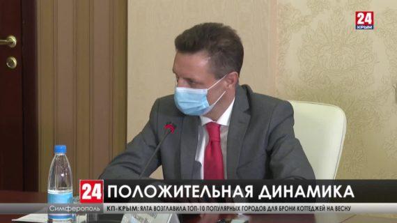 В Крыму снижается уровень заболеваемости коронавирусом