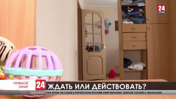 Очередь длинною в десятилетия. Почему сирОтам на севере Крыма сложно добиться собственных квартир и кто в этом поможет?