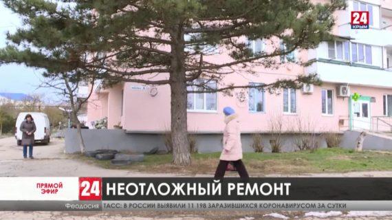 В трёх посёлках под Феодосией завершают капитальный ремонт станций скорой медицинской помощи