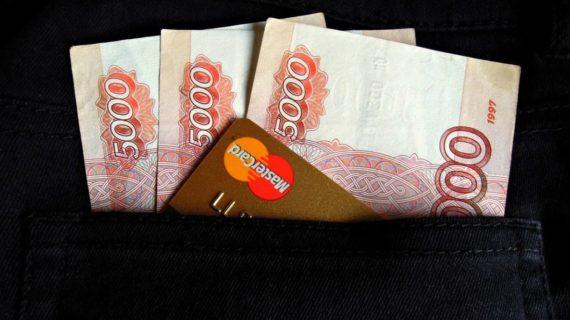 Как крымчанам подать заявление на единовременную выплату семьям с детьми до 7 лет