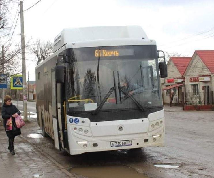 По маршруту №61 «Керчь - Багерово» продлили движение до бывшего военного городка