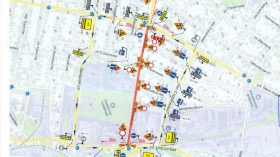В Симферополе перекроют улицу Широкую на неделю