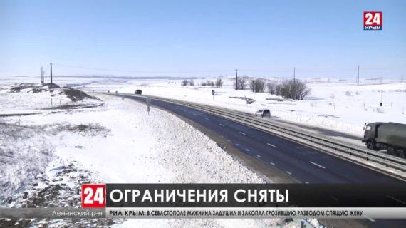 На Крымском мосту и трассе «Таврида» движение транспорта без ограничений