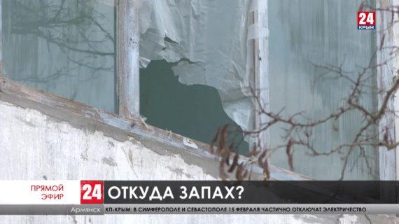 Новости северного Крыма. Выпуск от 15.02.21