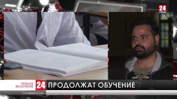 Иностранные студенты возвращаются на обучение в Крым после пандемии