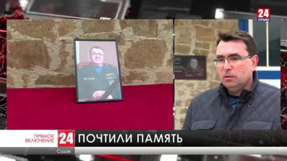 В Судаке почтили память экс-главы МЧС Крыма Сергея Шахова