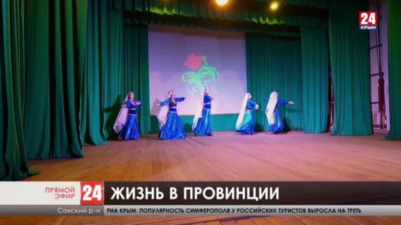 Новости Евпатории.  Выпуск от 12. 02.21