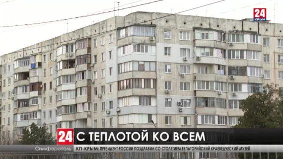 «Крымтеплокоммунэнерго» отмечает 50-летие со дня основания