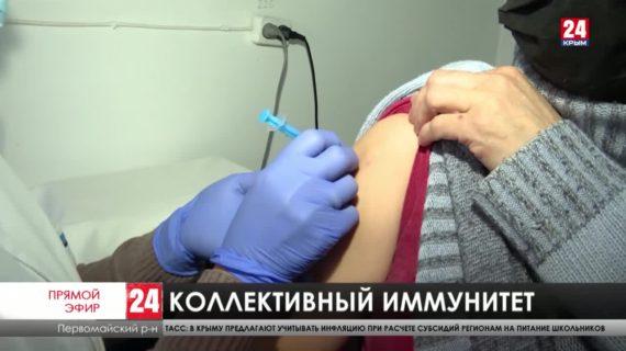 200 работников «Титана» привились от коронавируса. Как обстоят дела с вакцинацией в сёлах северного Крыма?