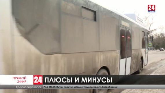 Прижилась ли бесконтактная система оплаты проезда в маршрутках на севере Крыма?