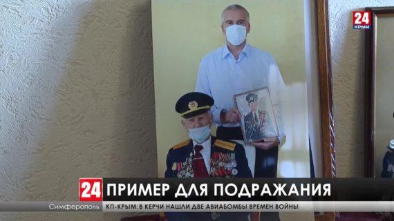 Освободителя Крыма и Севастополя, ветерана войны приехали поздравить многочисленные гости
