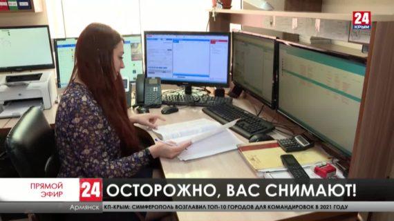 Остановить вандализм. В Армянске на видеонаблюдение потратят сто шестьдесят тысяч рублей