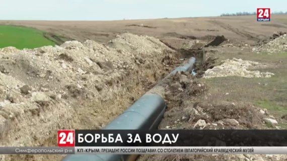 В Симферополе устраняют поломки и продолжают охотиться за нечестными потребителями воды