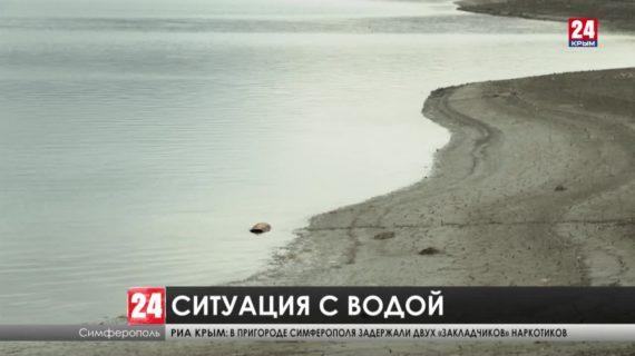 Запасы воды в Большой Ялте увеличились до 5 миллионов кубометров