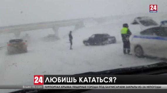 Мороз, гололёд и снежные заносы. Как крымские водители справляются со стихией?