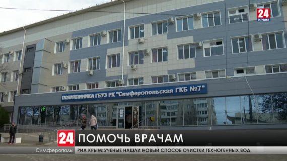 В Крыму увеличат количество медицинских работников