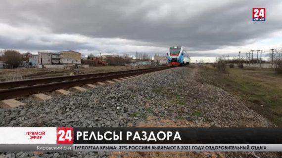 Жителям двух сёл Кировского района перекрыли проезд через железную дорогу
