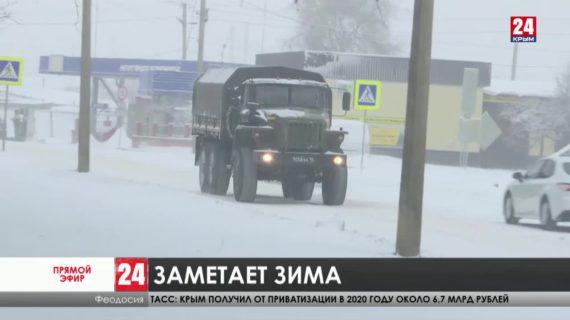 Крымский армагеддон. На Восток полуострова обрушилась стихия. Как Феодосия боролось со снегами?