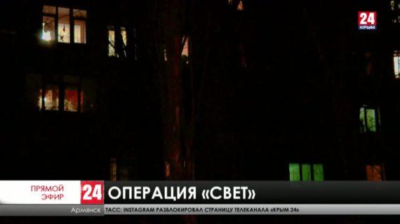 В Армянске монтируют фонарные столбы на улицах частного сектора