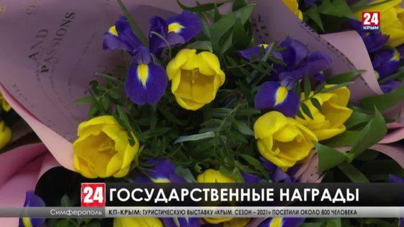 Сергей Аксёнов наградил крымчанок в преддверии Восьмого марта