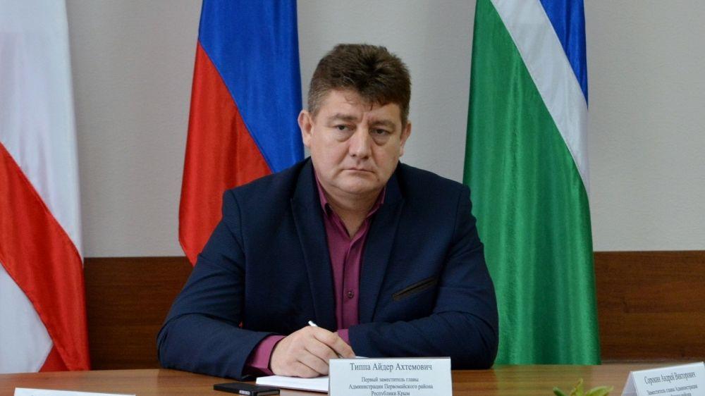 Коллективу Госкомнаца Крыма представили нового руководителя
