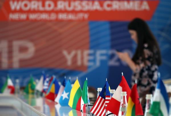 Ялтинский международный экономический форум пройдёт осенью