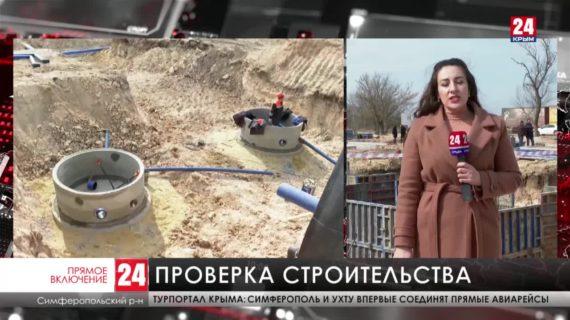 Министр экономического развития России осмотрел ход строительства Бештерек-Зуйского водовода