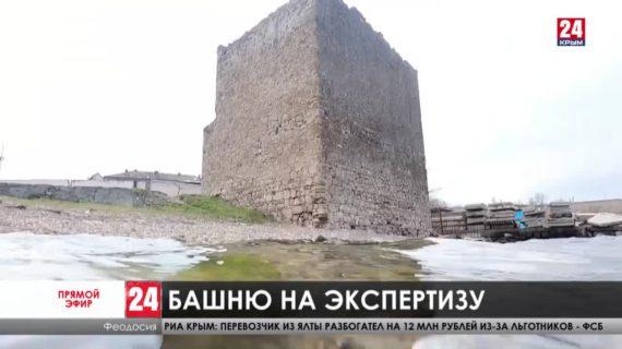 История, которая трещит по швам. Почему в Феодосии начала разрушаться Доковая башня?