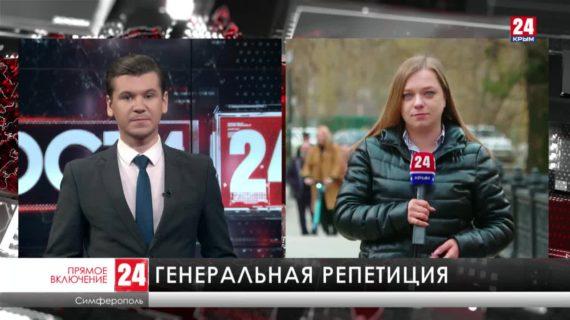 «Единая Россия» начала предварительное голосование в Крыму