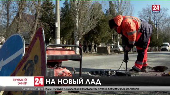 В Ленинском районе начинаются масштабные строительные работы