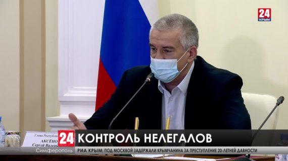 В Крыму начнут блокировать сайты, предлагающие нелегальные перевозки