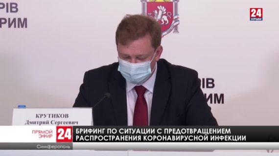 Брифинг по ситуации с предотвращением распостранения коронавирусной инфекции 31.03.21