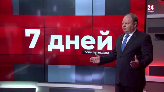 Гость студии – депутат Государственного Совета Республики Крым Алексей Черняк